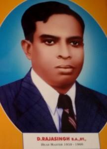 D. Rajasingh