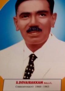 S. Devairrakam